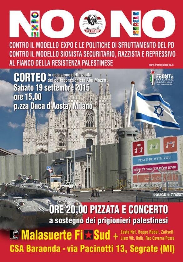 no expo no israele